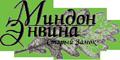 Миндон Энвина